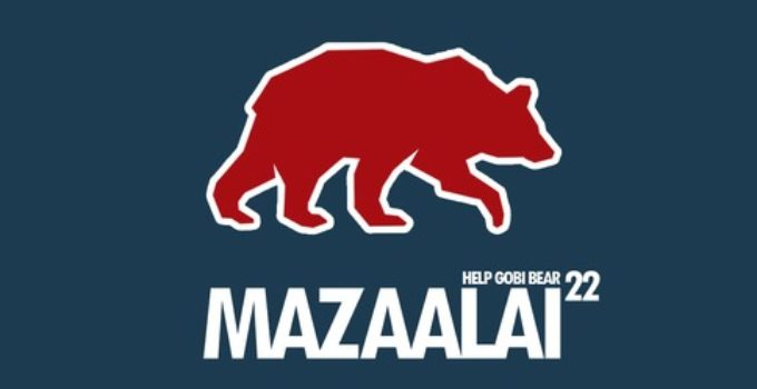 Mazaalai-shoes-logo